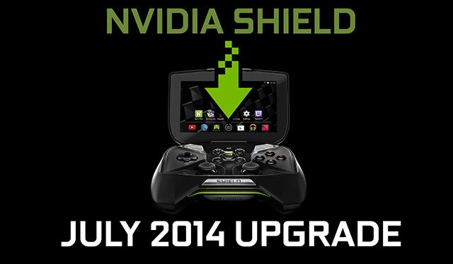 SHIELD Portable Software Upgrade - Key Image