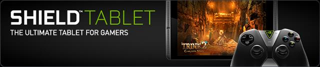 SHIELD Tablet - Key Image